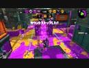 【元XP2600】リハビリトゥーン!76日目【ハコフグですので】
