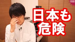 対応が後手になりすぎて海外から危険視される日本