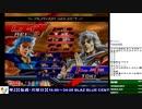 2020-01-27 中野TRF AC北斗の拳 月曜拳