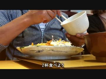 『やよい軒のチキン南蛮とエビフライの定食とご飯おかわりで満腹』のサムネイル