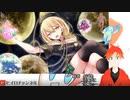 東方幻想麻雀Switchみんなで打つぞ!part10