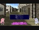 【自作ゲーム】ガンファイターコトノハ開発記録14【VOICEROID実況】