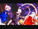 修正版 Ray MMD 2K Tda式改変 初音ミク 巡音ルカ 亞北ネル Dress Model etc.【妄想疾患■ガール】