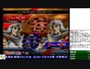 2020-02-03 中野TRF AC北斗の拳 月曜拳