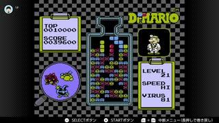【実況動画】 ドクターマリオが黄色いカプセルめっちゃ投げてくるのがいやや