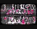 ジエンド feat.綠寝ツキヤ【オリジナルMV】