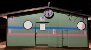 2020年02月18日2枠目 多摩湖自転車道に深夜もやっている??妖精のタピオカ屋があるらしい