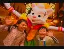 2006年04月名古屋で流れていたCM集