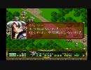 ラングリッサーⅡ ゆっくり実況プレイ Part86
