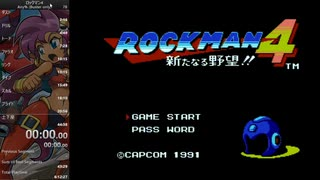 ロックマン4 Any%(Buster Only) RTA 4