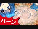 [MTG]ぱうぺあ娘々のよりシロMO実況:RE その15[パウパー] ーバーンー