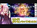 【ポケモン剣盾】ラッパー姉妹のランクスタイルダンジョン第0...