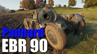 【WoT:Panhard EBR 90】ゆっくり実況でおくる戦車戦Part684 byアラモンド