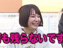 三流×3 #69【無料サンプル】