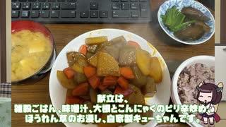 【1分弱料理祭】きりたんがまた夕飯を作る