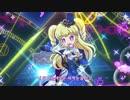 【韓国版】 アイドルタイムプリパラ MY☆DREAM - Gira Galactic・Tightrope