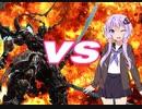 #9 [Final Fantasy 14] ゆかりさんVS武神ラーヴァナ