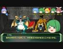 剣の国の魔法戦士チルノ10-8【ソード・ワールドRPG完全版】