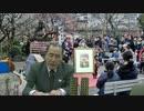 166回会員動画【水間条項TV】『中国共産党崩壊と「女性宮家」阻止への戦略』