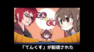 楠栞桜と天開司の作ったタグに対するアイドル部ファンの反応まとめ