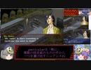 【ゆっくり実況】海外版ペルソナ2罪でゆっくり見る日米ゲーム表現の違いPart2【ペルソナ2罪】