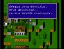 ファイナルファンタジーⅢ FCオリジナル版 06