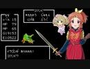 ドラゴンクエスト~世紀末救世主伝説・安部菜々~ Part6