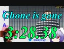 【WR】Ghone is gone (A END)any%03:28.38【神ゲーRTA】