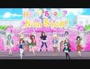 【ラブライブ!サンシャイン!!】Hop?Stop?Nonstop!【歌ってみた】
