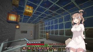 【Minecraft】初心者が行くマインクラフト 020 山の海【さとうささら実況】