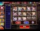千年戦争アイギス 大討伐:大空の覇者 神級EX【752体×初期コスト×放置】