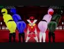 【MiluMMD】5人のレンジャーで爆乳戦隊パイレンジャー ray-mmd 1080p【残念なCeVIOカバー】