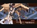【城プロRE】甘美に彩る情の調味-絶弐- Lv120 槌のみ4人 再配置無し