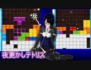 【ぷよぷよテトリスS】スク水テトラーのレート戦!#15【実況】