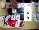 【東方ナンバースマッシュ】第12回トーナメント決勝戦【カードゲーム】