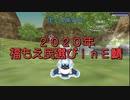 【MoE】2020年福もえ民選びinE鯖【修羅モード】