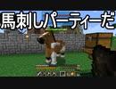 第90位:【Minecraft】ありきたりな技術時代#48【SevTech: Ages】【ゆっくり実況】