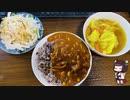 【1分弱料理祭】きりたんがまたまた夕飯を作る【VOICEROIDキッチン】
