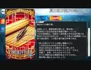 【Fate/Grand Order】 夏王朝万能万年筆と木簡 [陳宮] 【Valentine2020】
