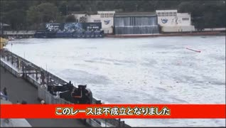 競艇 2020年2月22日平和島3R 集団フライングでレース不成立