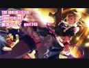 アイドルマスターシャイニーカラーズ【シャニマス】実況プレイpart245【ガシャ】