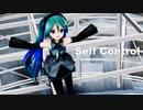 【ニコカラ】 Self Control (方舟に曳かれて) [TM NETWORK カバー] (off vocal)