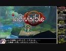 【ゆっくり実況】indivisibleをねっとりプレイ 全22/29話