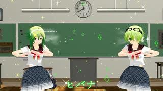 【GUMI】ヒバナ【MMD】カバーver 1080p