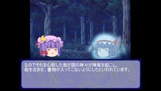 【ゆっくり文庫リスペクト】「雨月物語」