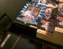 遊戯王カードを楽しもうラジオ番外編その136 20PP編