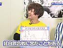 パチテレ!情報プラス HYPER #110【無料サンプル】