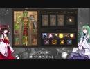 Diablo3 Aegis_of_Valorビルド クルセイダー Ver.2.6.7b ゆっくりボイス