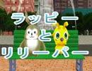 【PSO2】MMDドラマ(紙芝居)