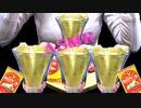 「音フェチ」【咀嚼音】イヤホン推奨!ASMR!リクエスト♪おしどりのミルクケーキVsキャンディーを食べてみた♪どちらの音が好きかな?